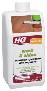 Моющее средство для паркета HG