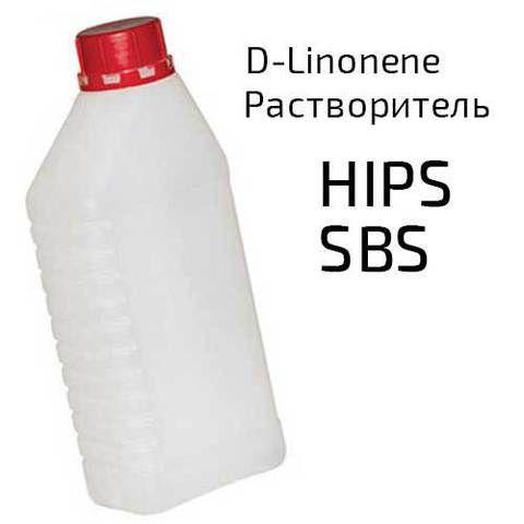 D-лимонен 96%, растворитель для HIPS, 1л