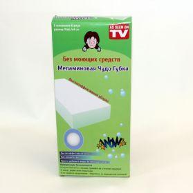 Меламиновые губки Magic Eraser большие, размер 10х7х4 см., комплект 6 шт.