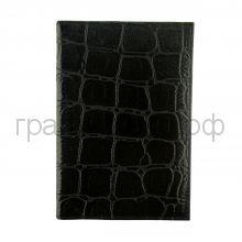 Обложка для авто-документов Grand 02-028-3213 кайман черный