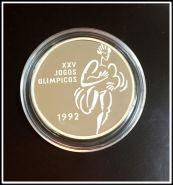 Португалия 200 эскудо 1992 г Бег Олимпиада Серебро