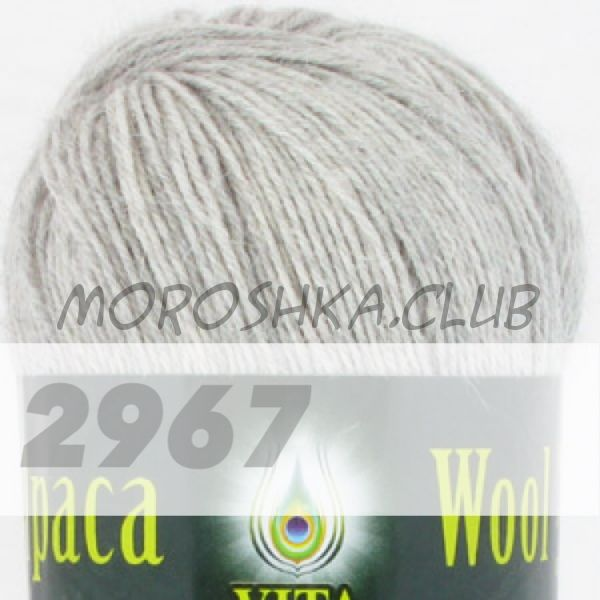 Светло-серый меланж Alpaca wool VITA (цвет 2967)
