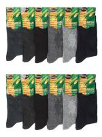 Мужские носки БЕРЕЗА  (мин.заказ 3 уп)-18 руб
