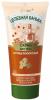 Целебная Банька Антицеллюлитный скраб для тела с молотым кофе, мёдом и маслом апельсина 150мл