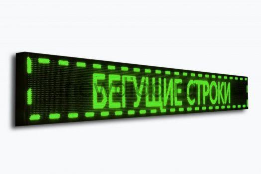 Бегущая строка  2х4 (32х128см) Зеленая