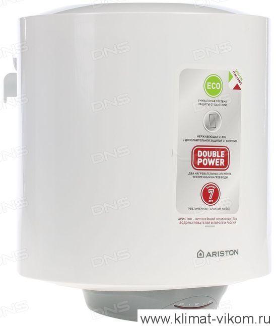 Ariston ABS PRO ECO INOX PW 50 V