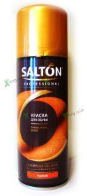 SALTON Professional  Аэрозоль для замшевой  кожи , 200 мл рыжий /12/