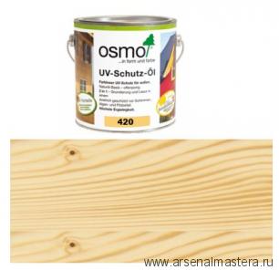 Масло Osmo 420 UV-Schutz-Ol Extra с защитой от УФ-лучей, против роста синей гнили, плесени, грибков 0,75 л