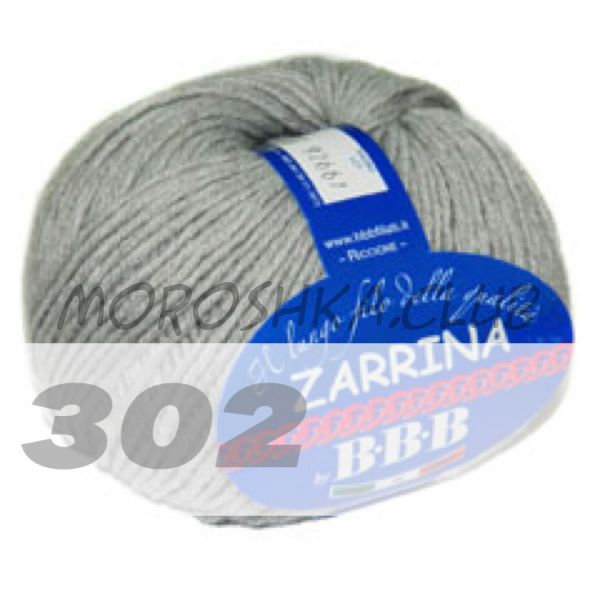 Серый Zarrina BBB (цвет 302)