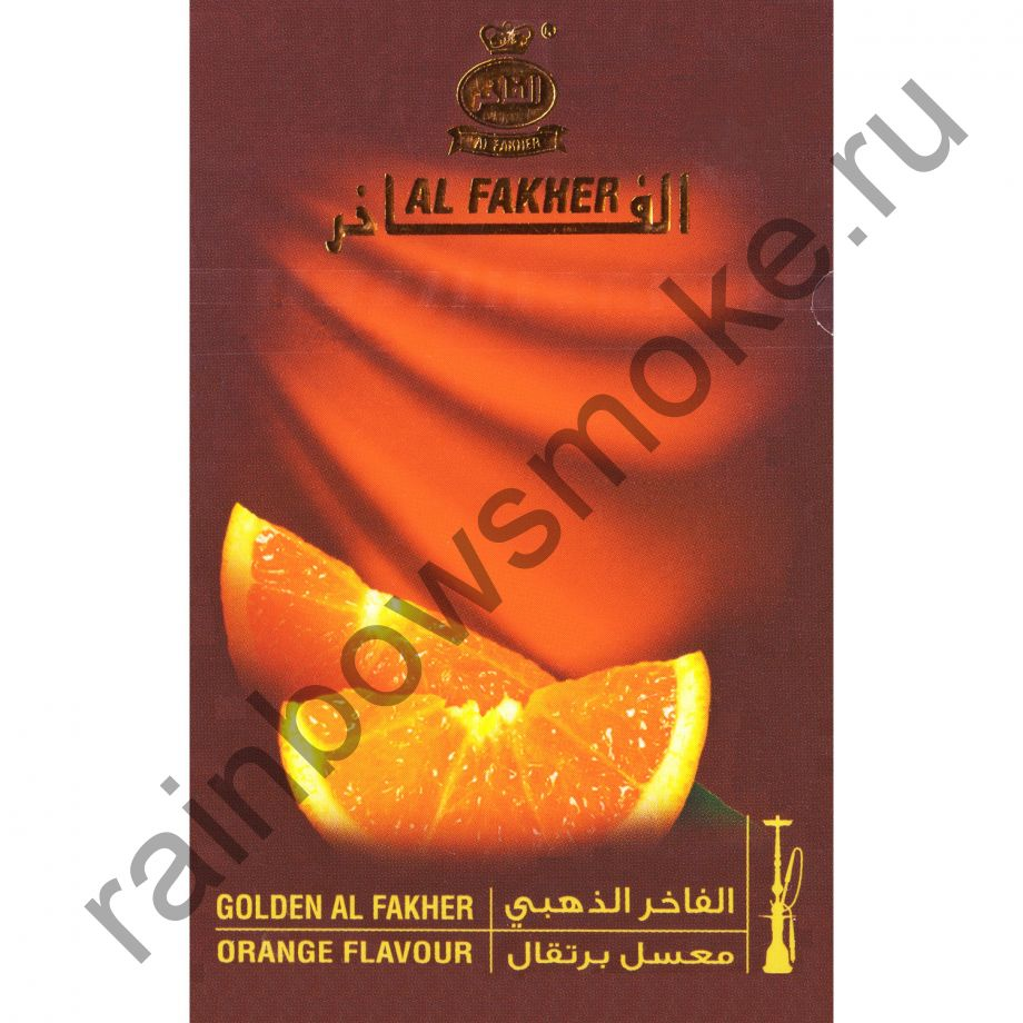 Al Fakher Gold 50 гр - Orange (Апельсин)