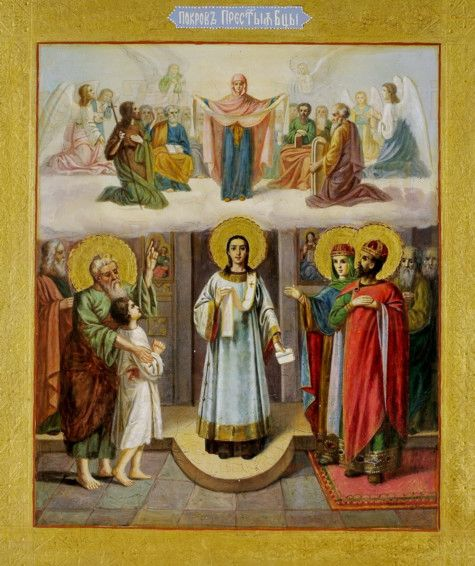 Покров Пресвятой Богородицы икона Божией Матери