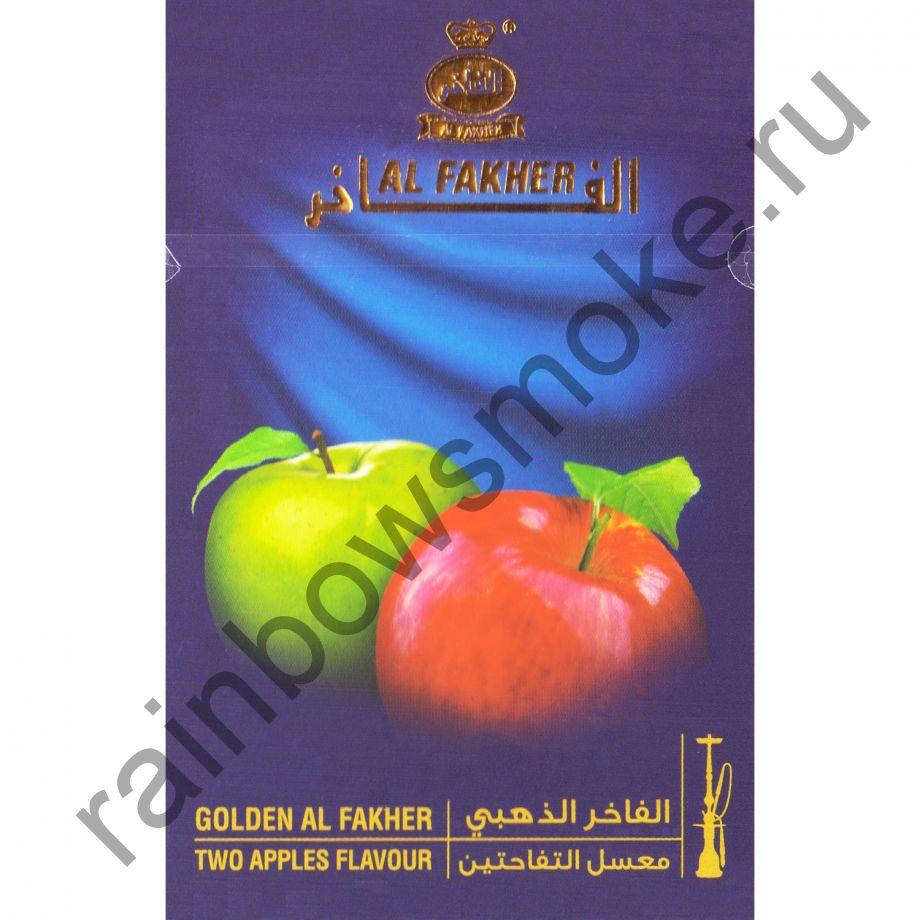 Al Fakher Gold 50 гр - Two Apple (Двойное Яблоко)