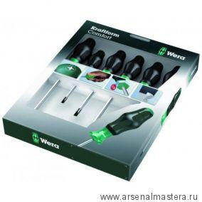 Набор отверток SL PH PZ Wera Kraftform Comfort 1335/1350/1355/6  6 шт 031553