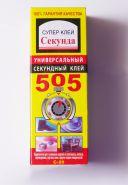 Супер клей 505, 6гр
