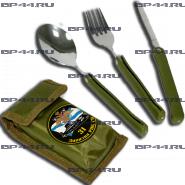 """Набор """"Полевой"""" 31 Дивизия РПК СН"""