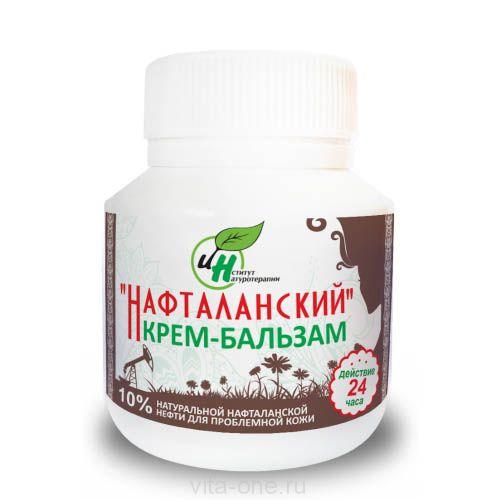 Крем-бальзам для тела для проблемной кожи Нафталанский 10% 90 мл