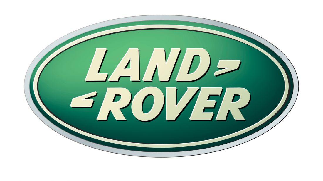 Компьютерная диагностика LandRover