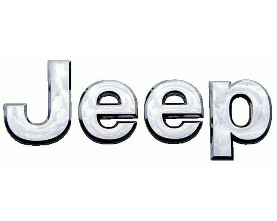 Компьютерная диагностика Jeep