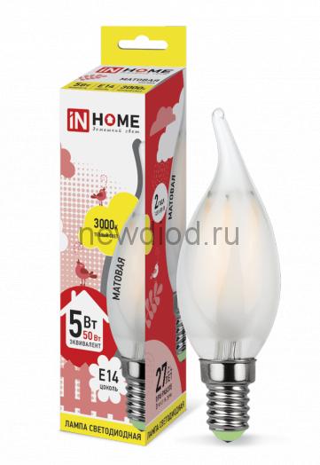 Лампа светодиодная LED-СВЕЧА НА ВЕТРУ-deco 5Вт 230В Е14 3000К 450Лм матовая IN HOME