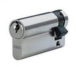 Аксессуар Ключ-личинка DIN номерной в комплекте 3 ключа (арт.775889)