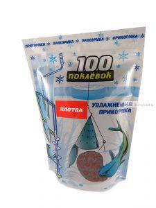 """Прикормка зимняя увлажненная """"100 Поклевок"""" ICE плотва (500гр)"""