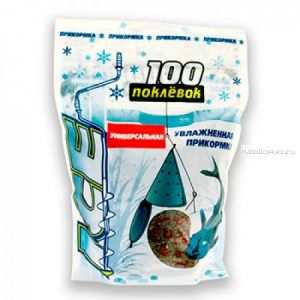 """Прикормка зимняя увлажненная """"100 Поклевок"""" ICE универсальная  (500гр)"""