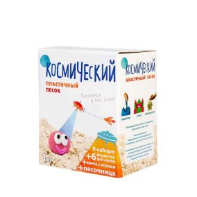 Космический песок Песочница+Формочки (6 шт) Розовый 1 кг(коробка)