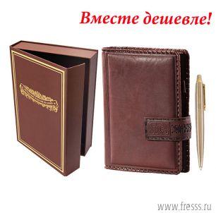 Подарок Бизнес, Ежедневник из натуральной кожи с ручкой Parker