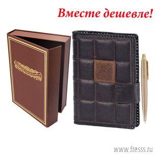 Подарок Современник, Ежедневник из натуральной кожи с ручкой Parker