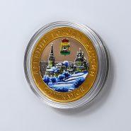 10 рублей 2012г Соликамск, Древние города России, биметалл, цветная