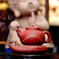 чайник лягушка