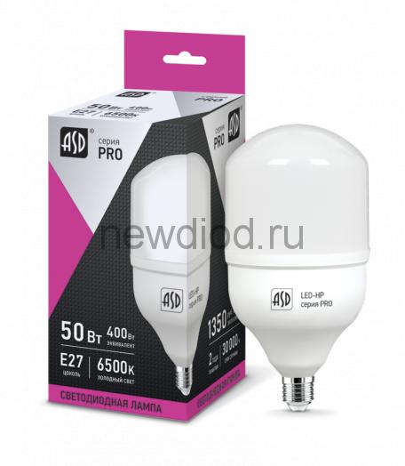 ЛАМПА СД LED-HP-PRO 50ВТ 230В Е40 6500К 4500ЛМ