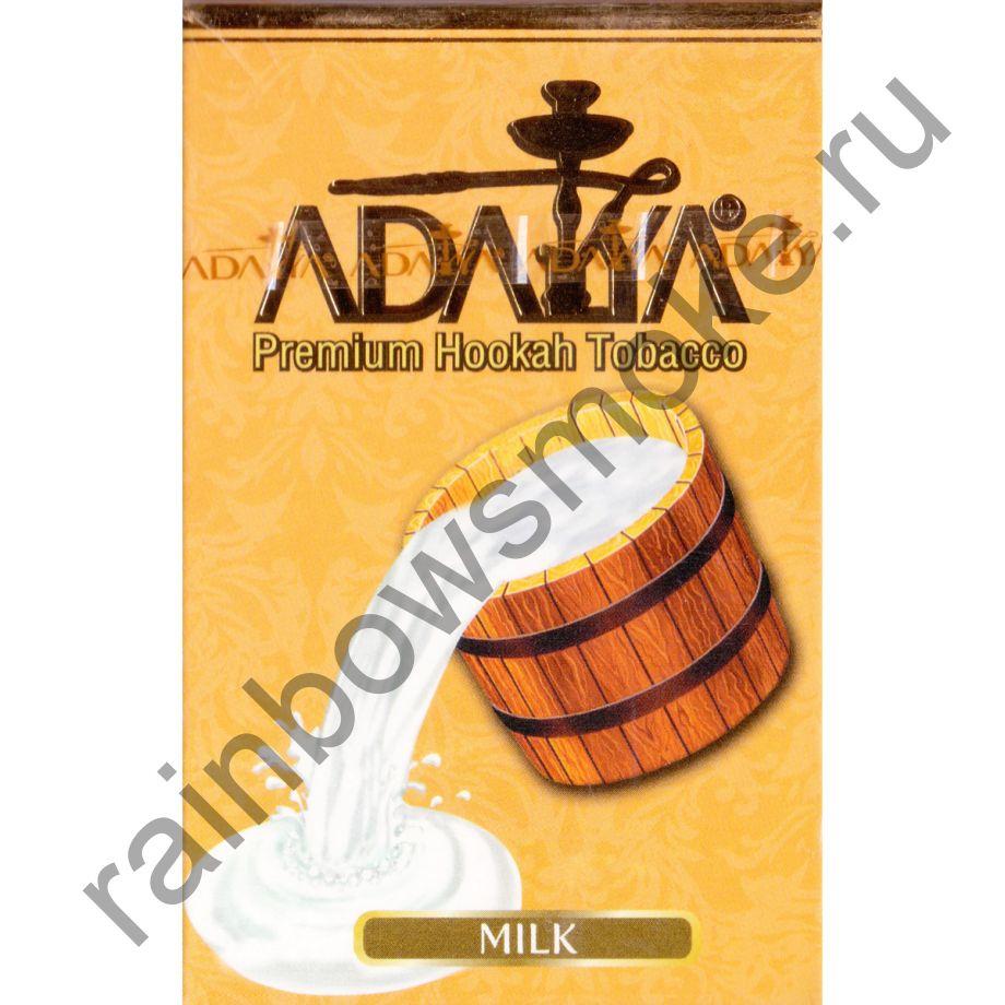Adalya 50 гр - Milk (Молоко)