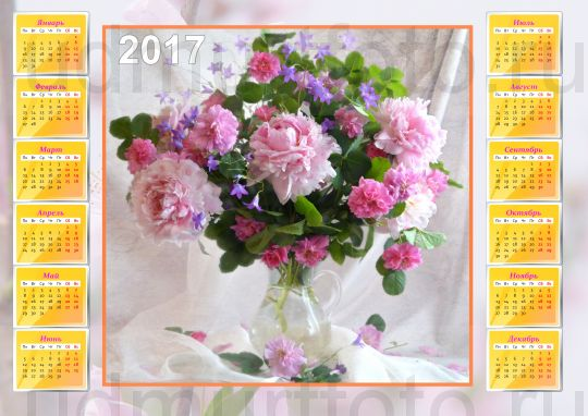 Настенный листовой календарь Цветы