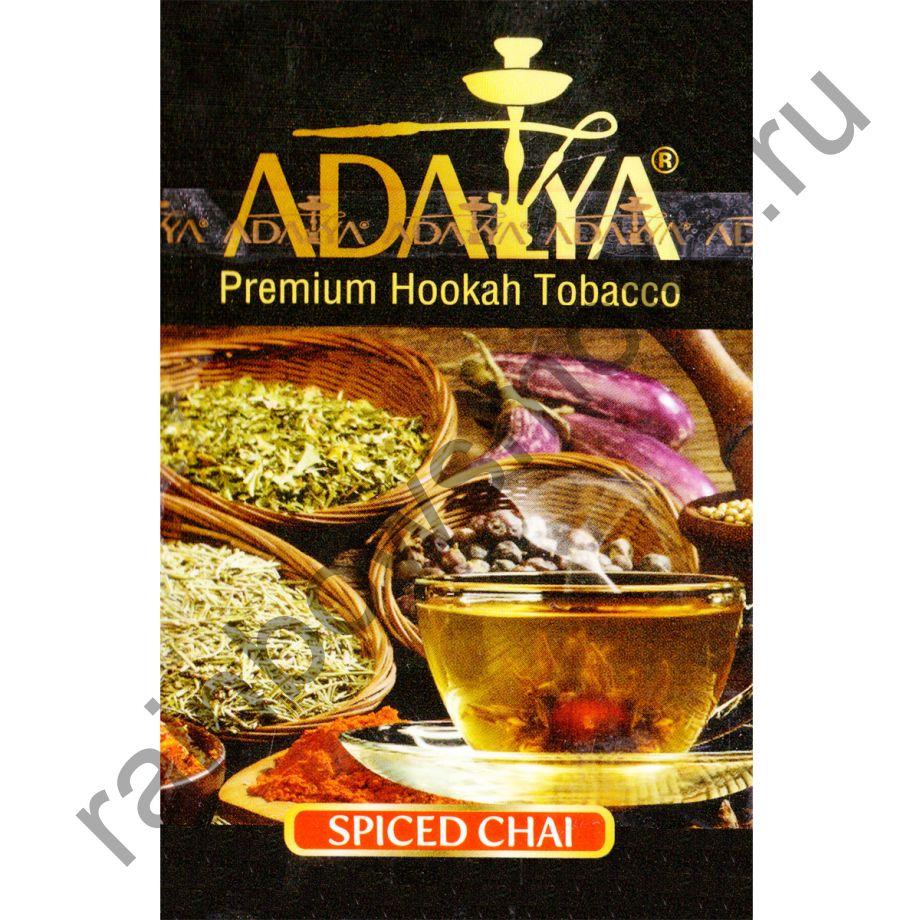 Adalya 50 гр - Spiced Chai (Пряный чай)
