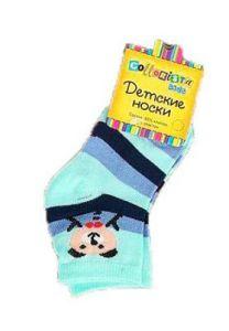 Носки для детей голубого цвета