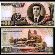 Северная Корея - 100 Вон 1992 UNC