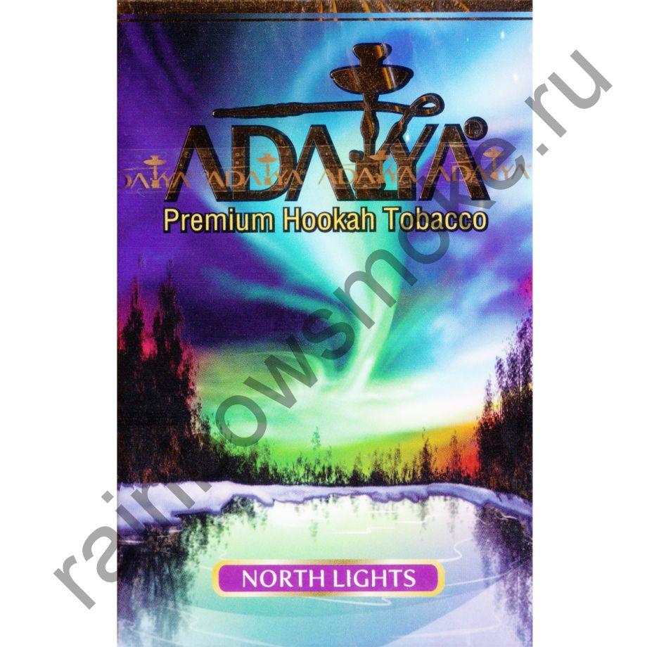 Adalya 50 гр - North Lights (Северное сияние)