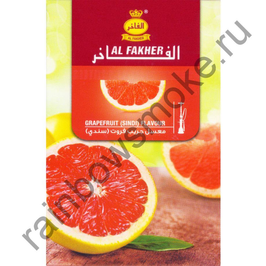 Al Fakher 50 гр - Grapefruit (Грейпфрут)