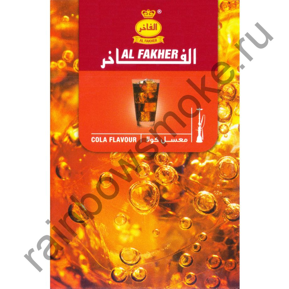 Al Fakher 50 гр - Cola (Кола)
