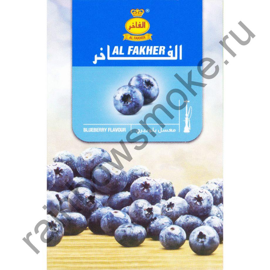 Al Fakher 50 гр - Blueberry (Черника)