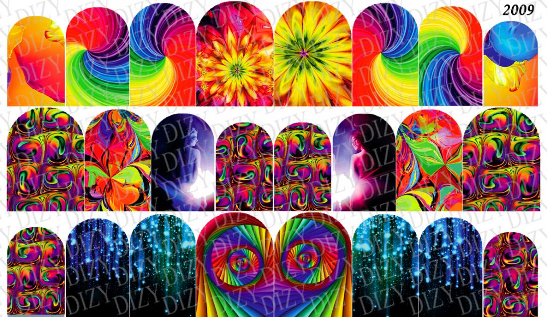 Слайдер дизайн, DIZY арт. 2009