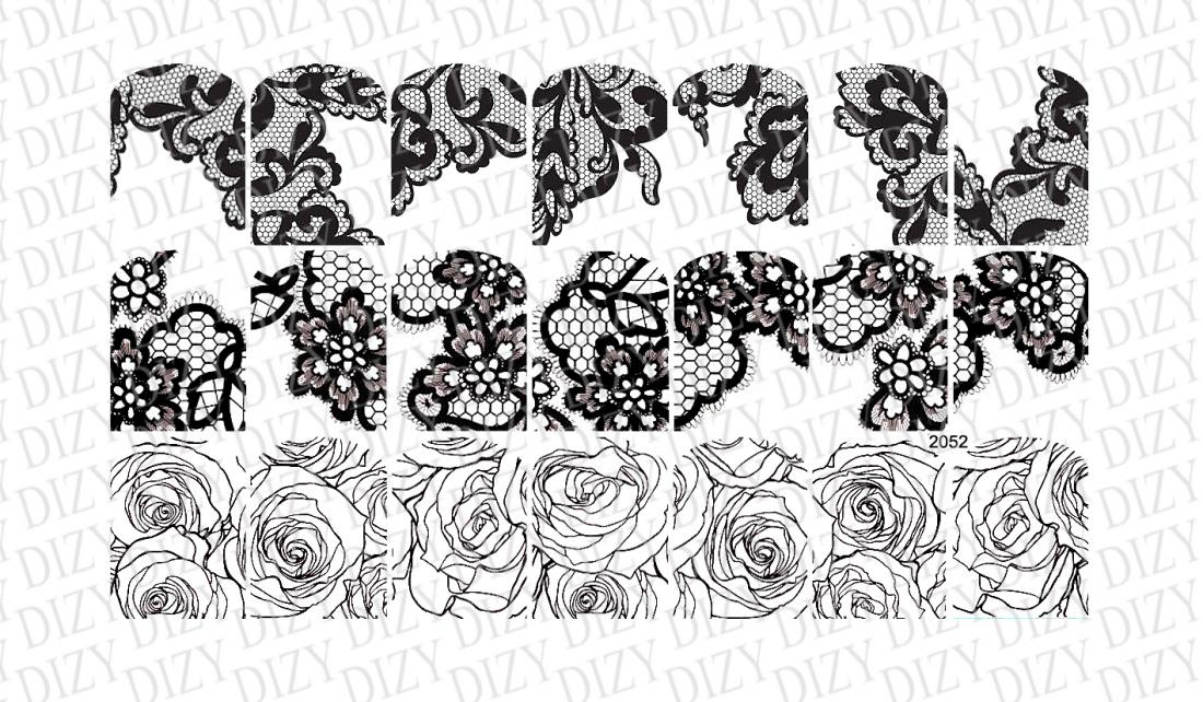 Слайдер дизайн, DIZY арт. 2052