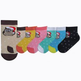 Махровые носки С5061 совушки  р.13-14