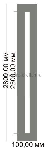 """Трафарет """"Сплошная линия"""" для дорожной разметки по ГОСТу"""