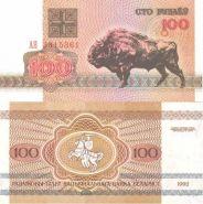 Беларусь - 100 Рублей 1992 UNC