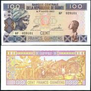 Гвинея 100 франков 2012 UNC