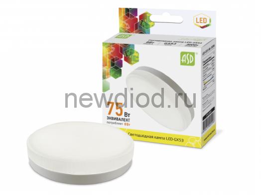 Лампа светодиодная LED-GX53-standard 8Вт 160-260В 3000К 640Лм ASD