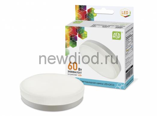 Лампа светодиодная LED-GX53-standard 6Вт 160-260В 4000К 480Лм ASD