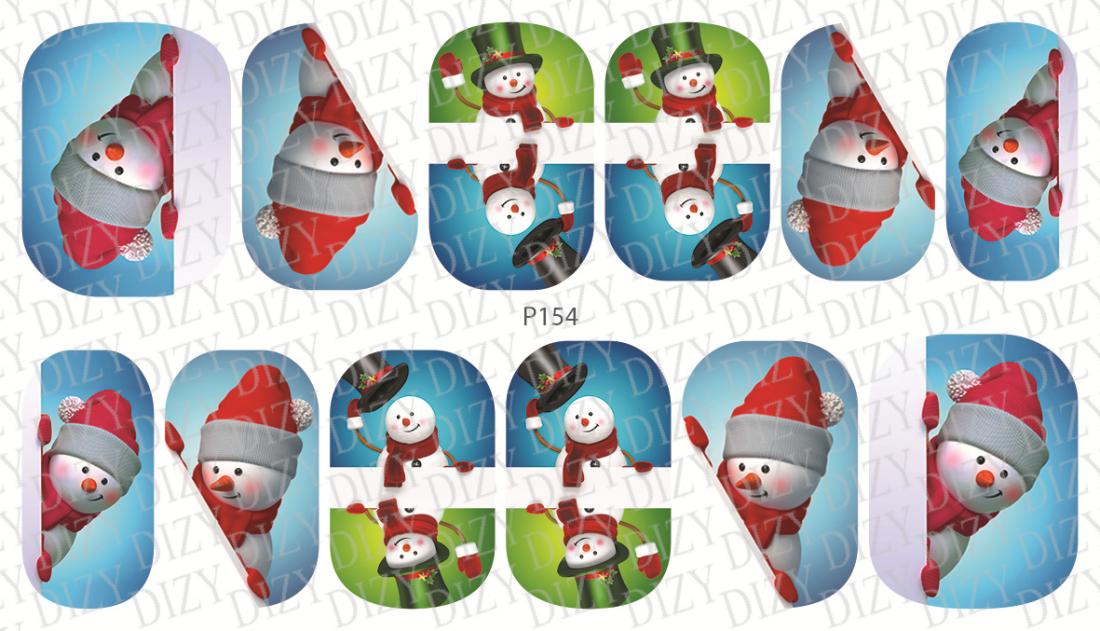 Слайдер дизайн DIZY, арт. P154-01